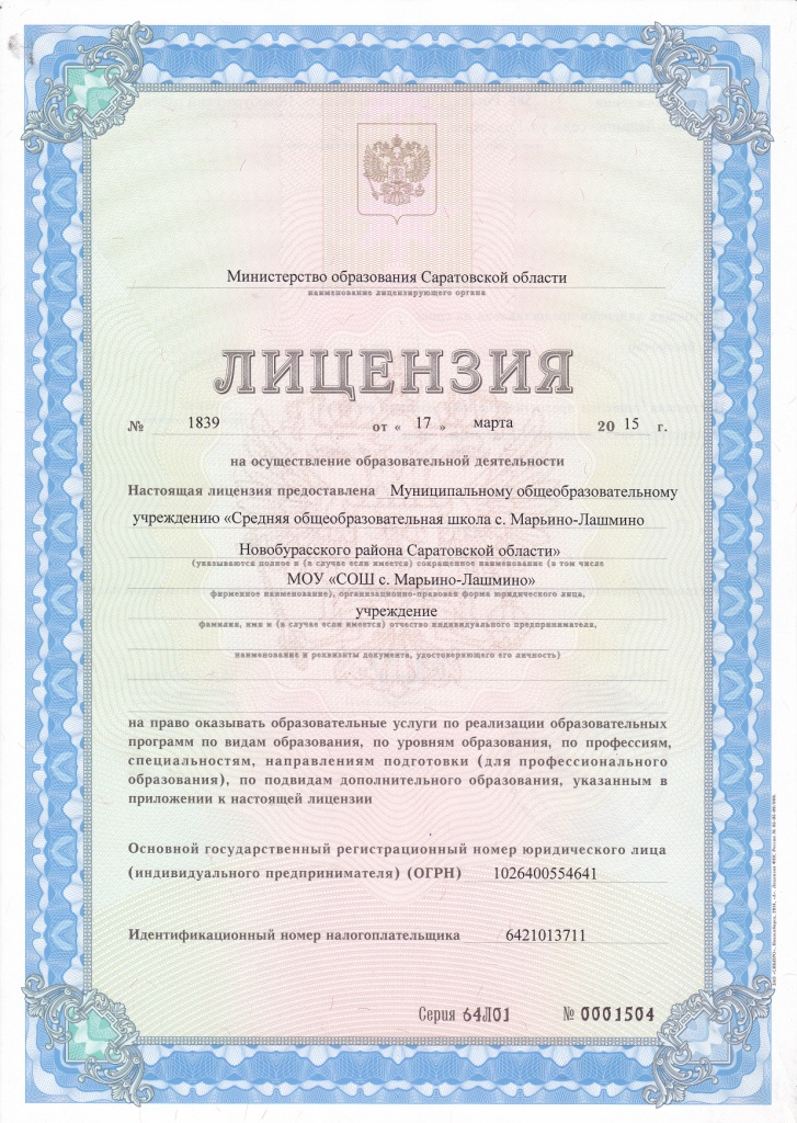 марьино фото на документы